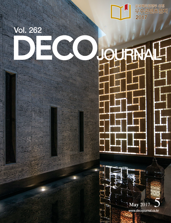 Andrea Mosca Creative Studio Published on DECO JOURNAL n°262