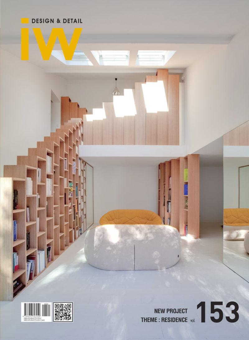Andrea Mosca Creative Studio makes the INTERIOR WORLD n° 153 Magazine Cover